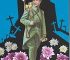 Jean Rouaud ou les chrysanthèmes de la mémoire !