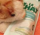Le gel lavant mains douceur pure Le Chat, l'indispensable du moment