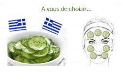 Le concombre, quel est son intérêt dans le domaine cosmétique ?